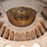 Oratory von Germigny-des-Prés Mosaik